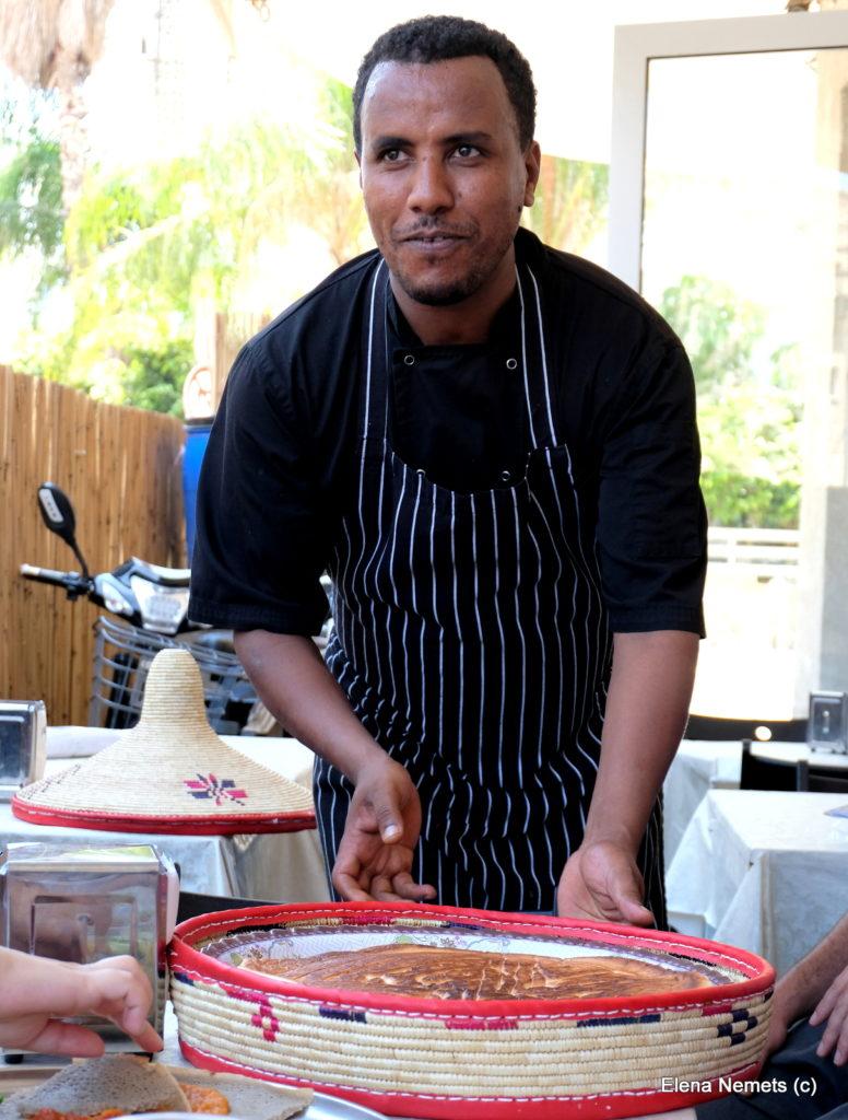 эритрейская кухня