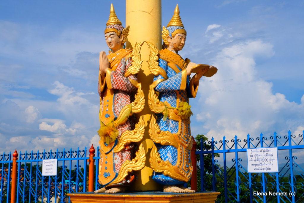 Мьянма что посмотреть