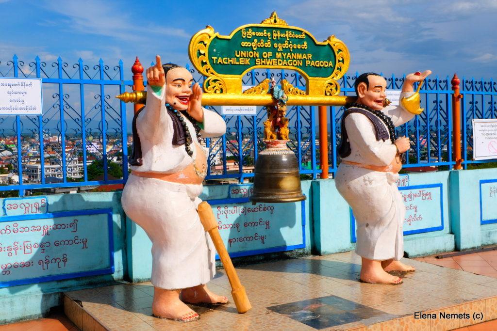 Бирма туризм