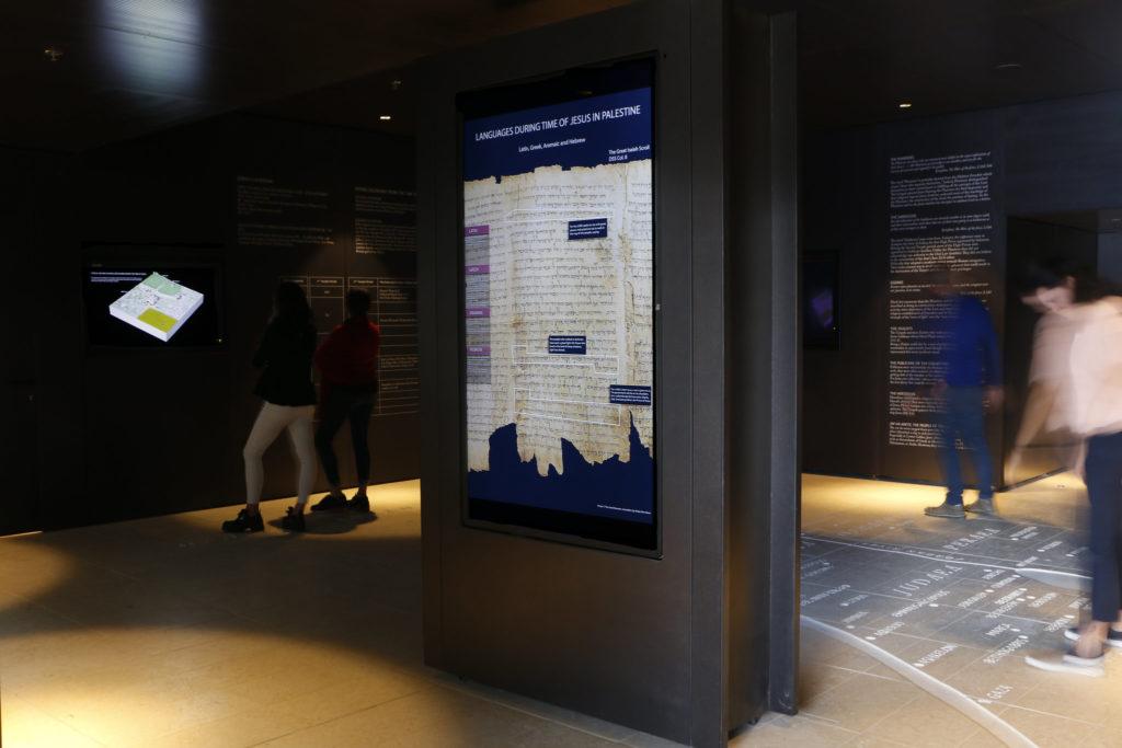 Древние языки израиля
