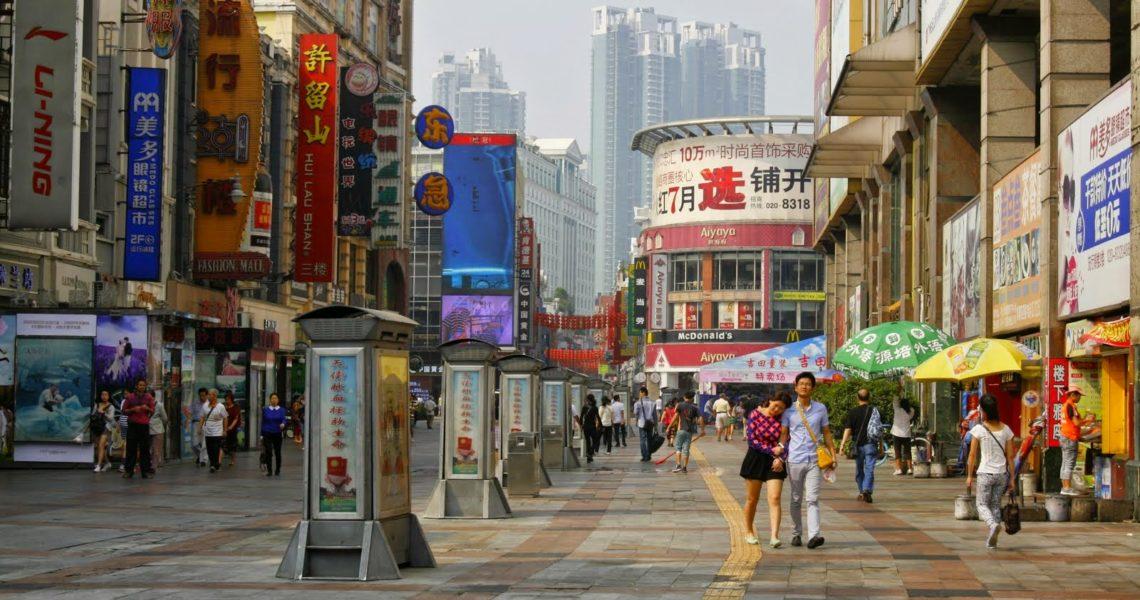 отдых в Гуачжоу
