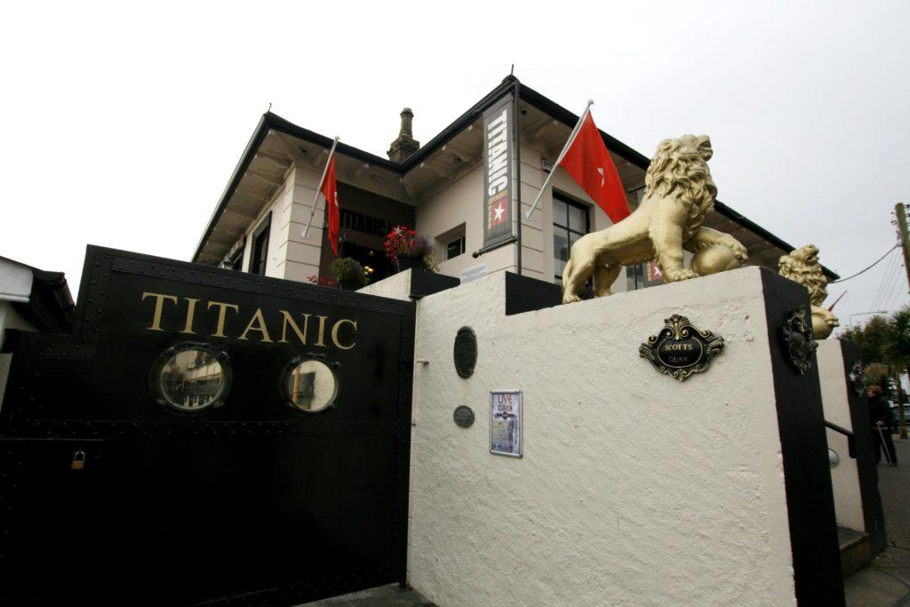Титаник музей