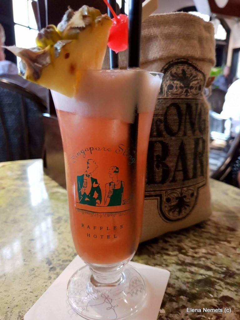 Singapore Sling где выпить