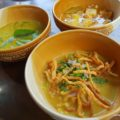 карри кулинарный класс