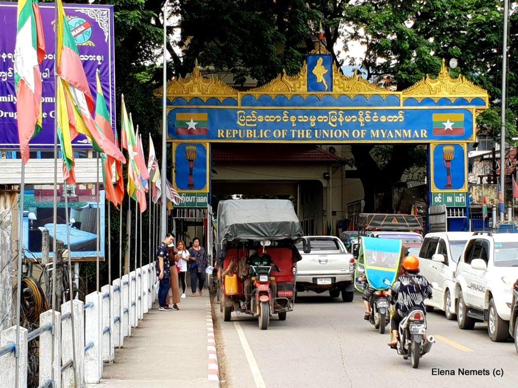 Тачилек Бирма
