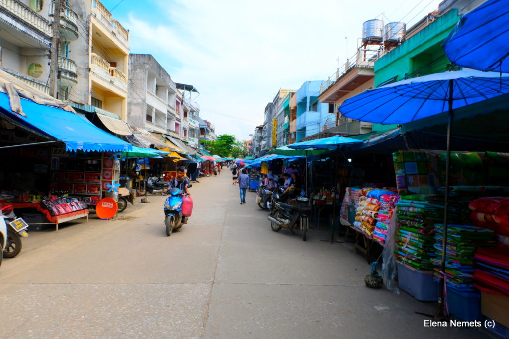 Рынок Тачилек